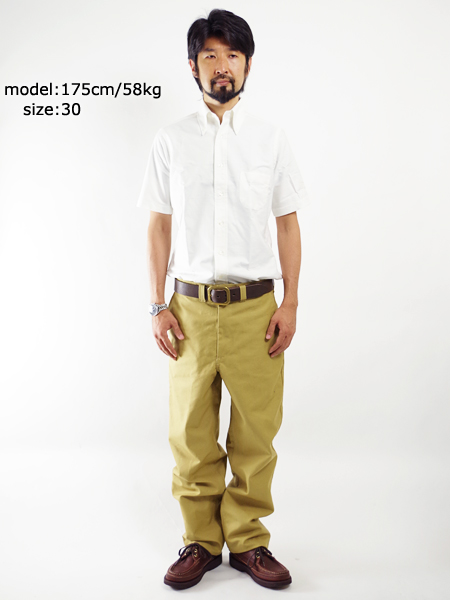 Filson dry finish single tin pants review